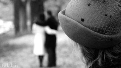 دلیل و نحوه خیانت یک زن چگونه است؟