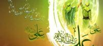 اس ام اس های جدید تبریک عید غدیر خم