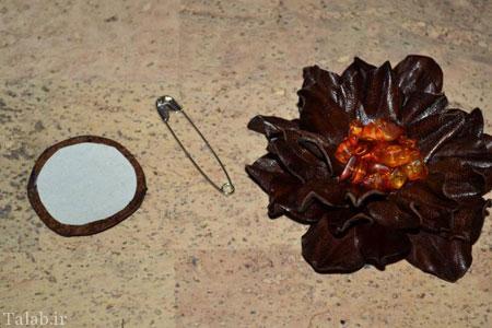 آموزش ساخت تصویری گل سینه چرمی