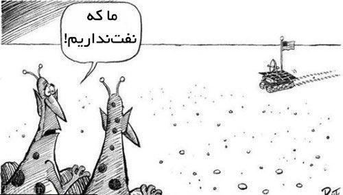 عکس نوشته های طنز و خنده دار (3)