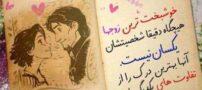 عکس نوشته های عاشقانه و احساسی (7)