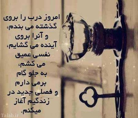عکس نوشته های عارفانه و عاشقانه