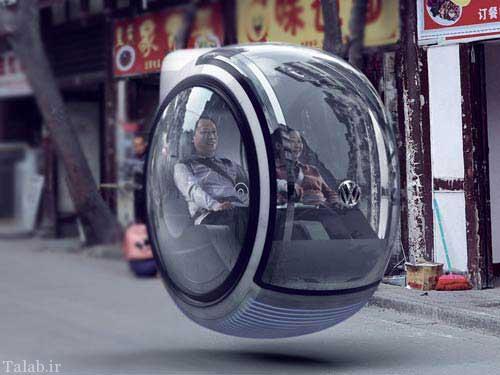 خودروهای نسل آینده جهان + تصاویر