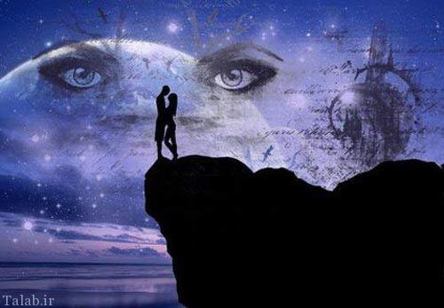 متن ها و تصاویر عاشقانه و احساسی جدید