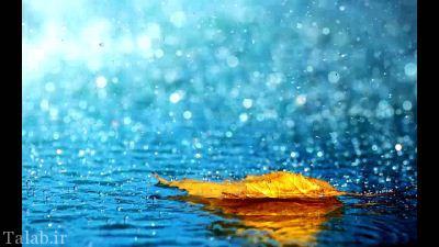 اس ام اس جدید و زیبا باران
