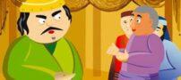 داستان ادبی و خواندنی پسر قدکوتاه پادشاه
