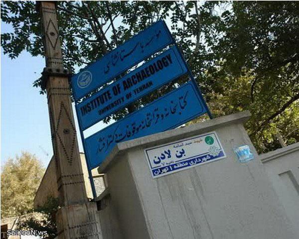 خنده دارترین عکس ها از سوژه های ایرانی