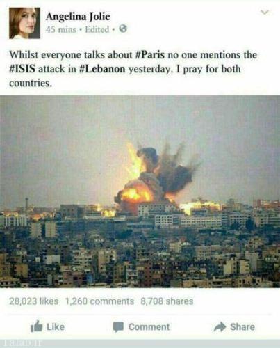 آنجلینا جولی واکنش عجیبی نسبت به حوادث پاریس نشان داد