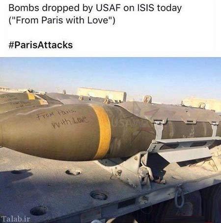 انتقام جالب فرانسه از داعش (عکس)