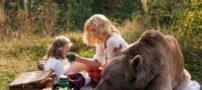 تصاویر پیک نیک باورنکردنی خانواده با خرس
