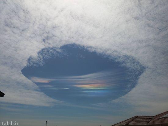 پدیده ای شگفت انگیز در آسمان استرالیا (عکس)