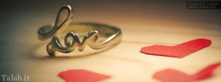 تصاویر عاشقانه و فانتزی جدید