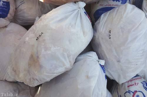 مصرف گوشت فاسد در بیمارستان شهرستان شوش