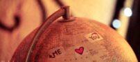 اس ام اس جدید و احساسی برای عاشق ها