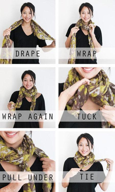چند ایده خلاقانه برای بستن شال گردن
