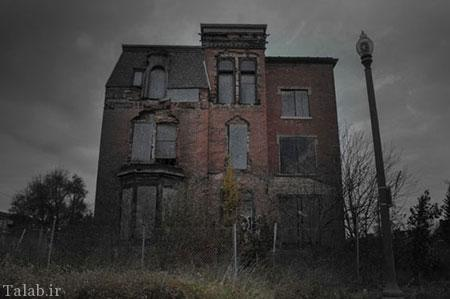 خانه هایی که محل زندگی ارواح هستند + عکس