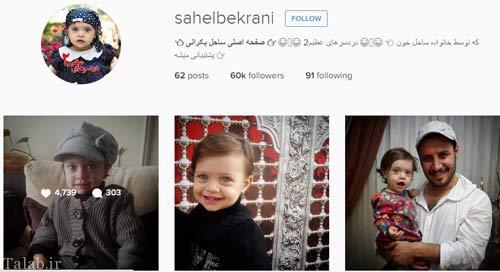 مشهورترین کودکان ایرانی در اینستاگرام (عکس)