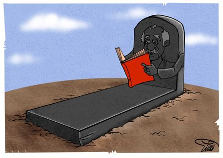 کاریکاتور زیبا با مضمون کتاب خوانی