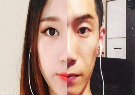روابط احساسی این دختر و پسر از طریق عکس