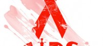 13 پرسش مهم در مورد ایدز