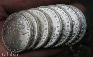 معمای جالب و خواندنی سکه تقلبی