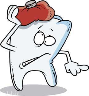درمان دندان درد در دوران بارداری