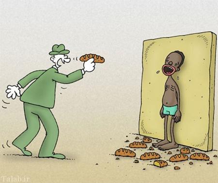 کاریکاتور مفهومی و تامل برانگیز جدید