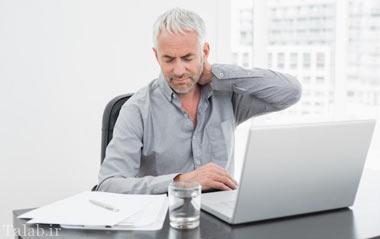 زیاد نشستن چه عوارضی دارد؟
