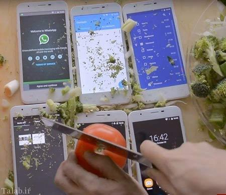 گوشی محکمی که می توانید روی آن سبزیجات خرد کنید (عکس)