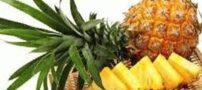 خواص مفید آناناس برای بدن
