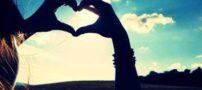 عشق و عاشقی دوران دانشجویی
