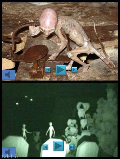 عکس جنجالی موجودات فضایی که ناسا منتشر کرد