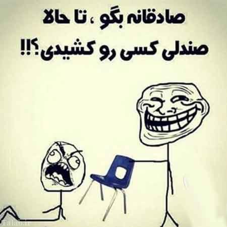 خنده دارترین عکس نوشته های طنز اینستاگرام