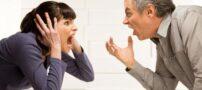بحث کردن با همسر ممنوع !