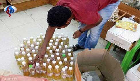 فروش ادرار انسان توسط فروشگاهی در عربستان (عکس)