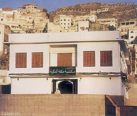 محل تولد حضرت محمد (ص) در مکه مکرمه + عکس