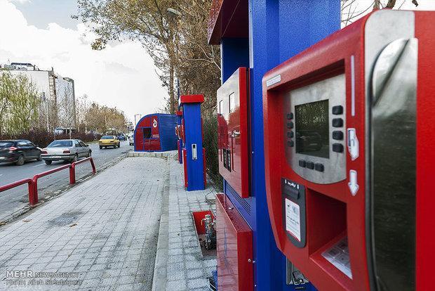 پمپ بنزین جالب و خلاقانه در اصفهان (عکس)