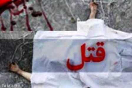 مربی باشگاه در تهران پدرش را به قتل رساند + عکس