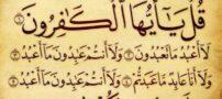 تفاوت کافر و مشرک از دیدگاه قرآن كريم