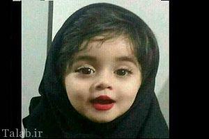 مرگ دلخراش کودک 2 ساله به خاطر کتک های پدر بی رحم + عکس