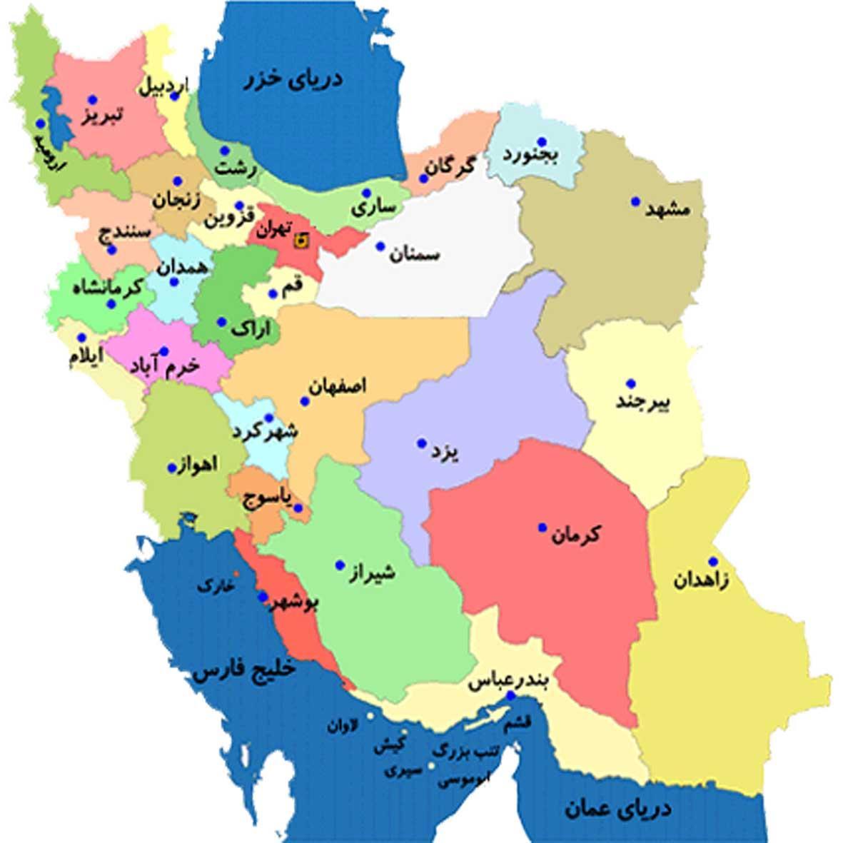 ایران ناز کجاست ؟