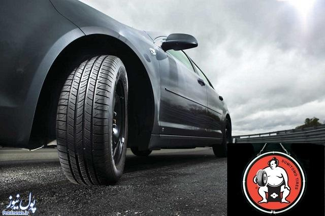 کمپانی های مطرح و معروف لاستیک اتومبیل (عکس)