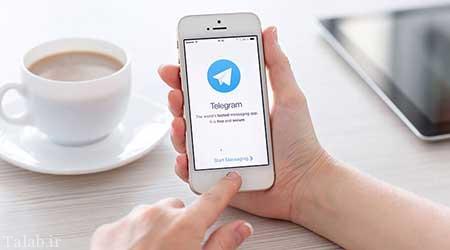 رابطه های زناشویی درون تلگرام آسیب های تلگرام درون زندگی زناشویی mimplus.ir
