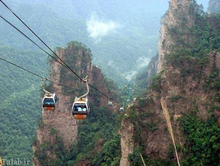 عجیب ترین کوهستان دنیا در چین