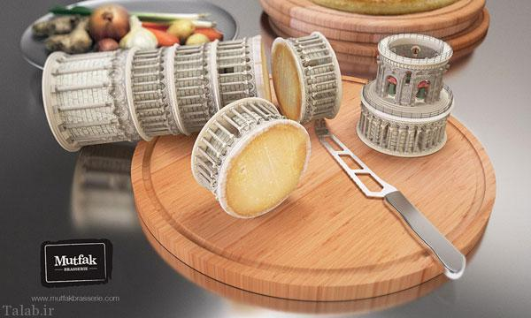 ایده تبلیغاتی جالب یک رستوران در ترکیه