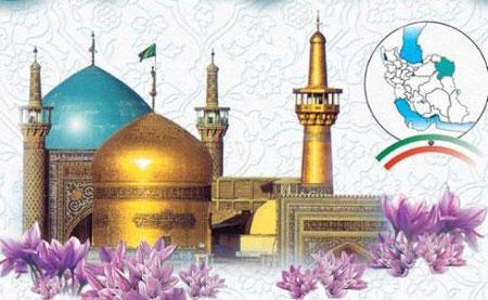 با توریست پسندترین استان های ایران آشنا شوید (عکس)