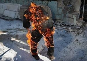 مرد خوزستانی خود را میان عموم آتش زد + عکس