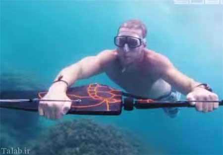 طراحی بال های شنا در اعماق آب