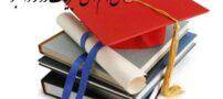 اس ام اس جدید و خواندنی ویژه روز دانشجو