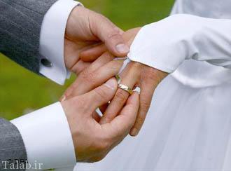 اشتباهات جبران ناپذیر در دوران نامزدی